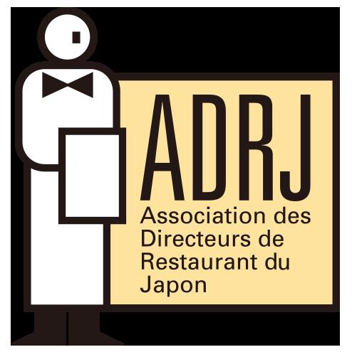 関連団体 ADRJ写真