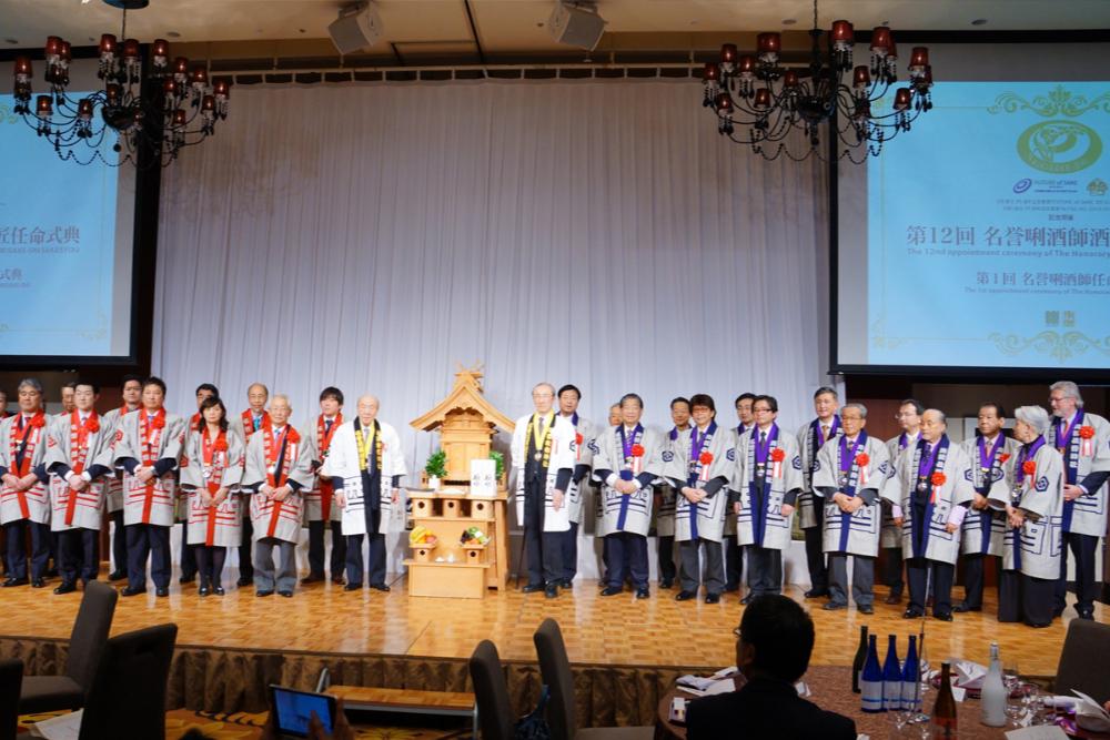 日本酒・焼酎文化の保存伝承