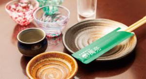 日本酒専門店 萬亮 皿