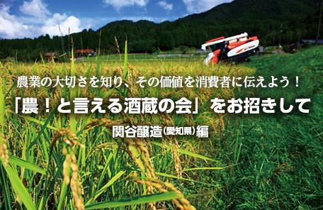イベント20200404