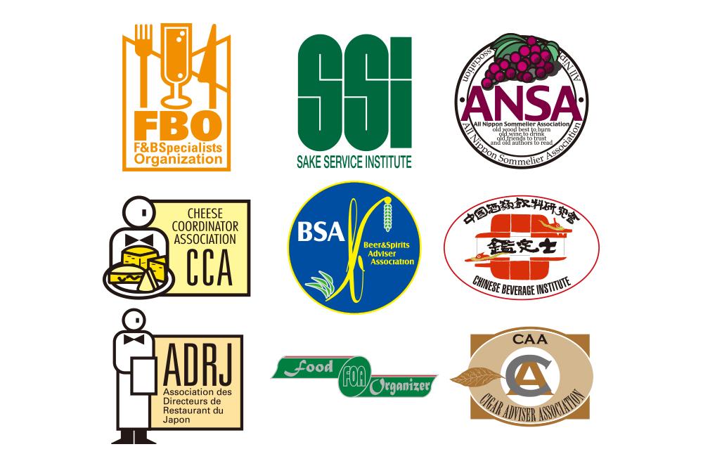 SSIについて 関連団体画像