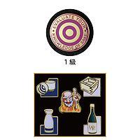 日本酒検定1級ピンバッチ
