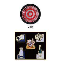 日本酒検定2級ピンバッチ