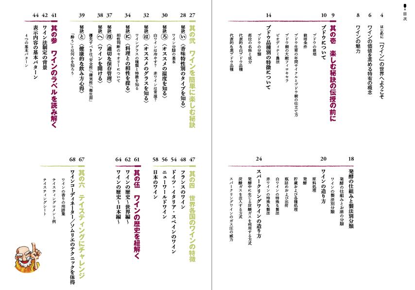 slide_1-1